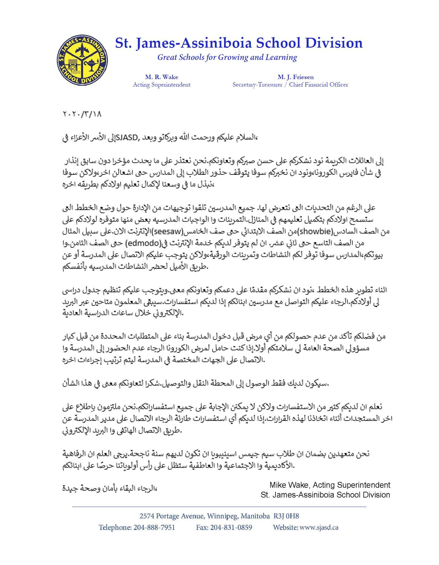 March 18 Letter to all SJASD Families - Arabic.jpg